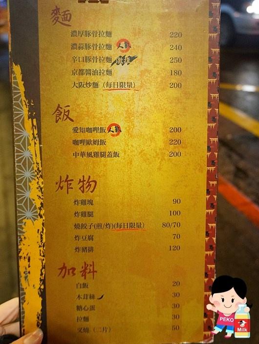 你回來啦拉麵.回家吃麵.東區餐廳推薦.東區美食.東區 拉麵 推薦.豚骨拉麵.大阪炒麵
