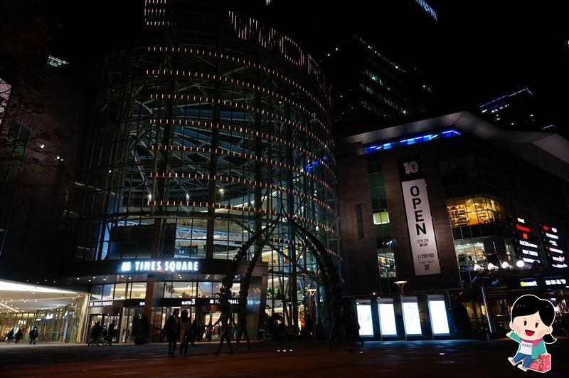 韓國地下街 韓國購物街 永登浦地下街 首爾五大地下街 地鐵永登浦站韓國地下街 韓國購物街 永登浦地下街 首爾五大地下街 地鐵永登浦站