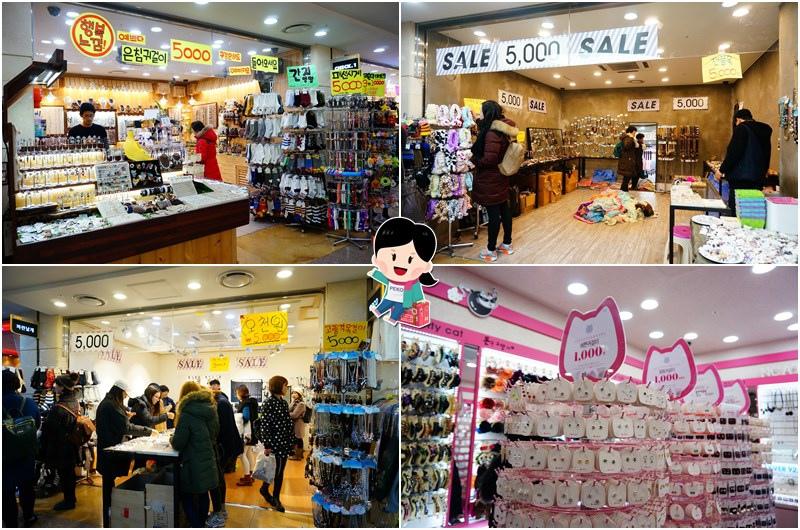 Goto Mall.韓國地下街.韓國購物街.高速巴士客運站地下街.首爾五大地下街.GotoMall.江南高速巴士客運站地下街