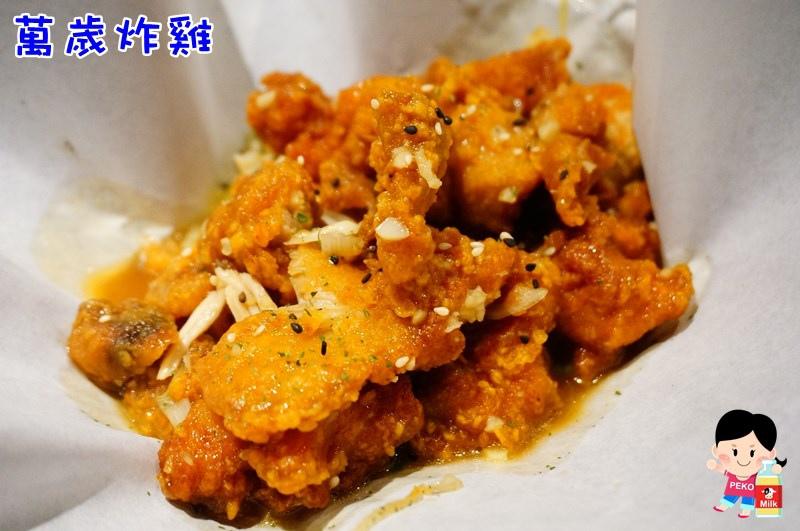 GREEN LIGHT.韓式炸雞吃到飽.東區韓式料理.東區餐廳推薦.韓式餐廳推薦.東區美食
