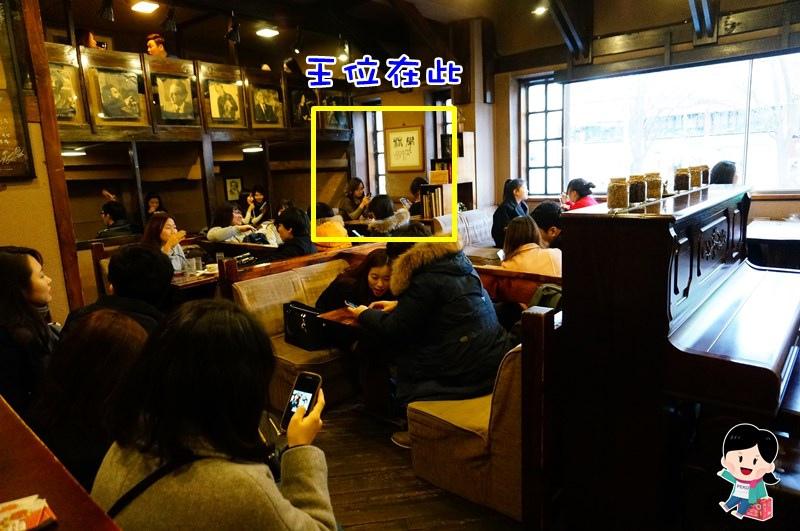 惠化站必吃美食.韓式冷麵.梨花壁畫村.學林茶房.來自星星的你.惠化站 咖啡.