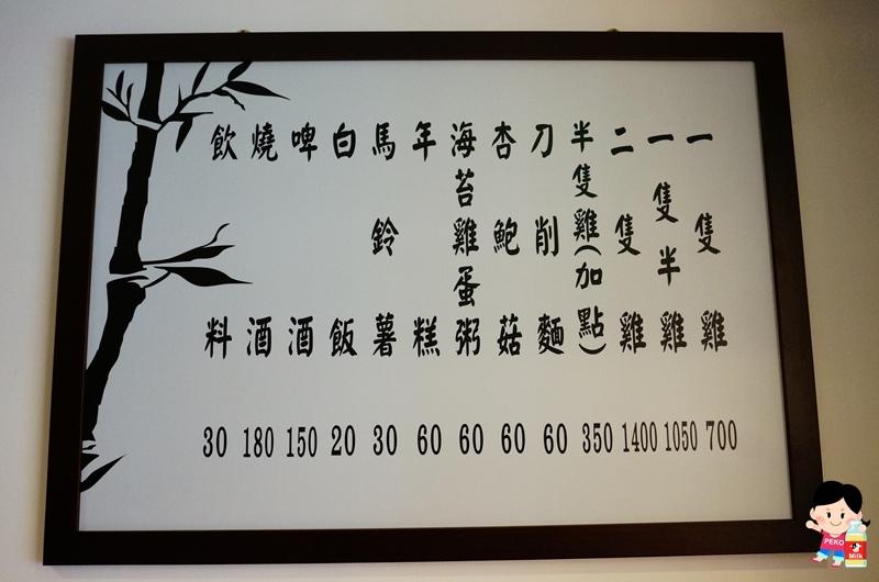 孔陵一隻雞.  台北孔陵一隻雞.東區孔陵一隻雞.  孔陵一隻雞菜單.  孔陵一隻雞電話.  孔陵一隻雞地址.東區韓式料理.