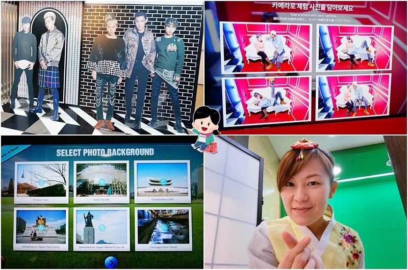 免費韓服體驗.YG家族互動寫真.Bigbang.GD.免費韓流寫真.