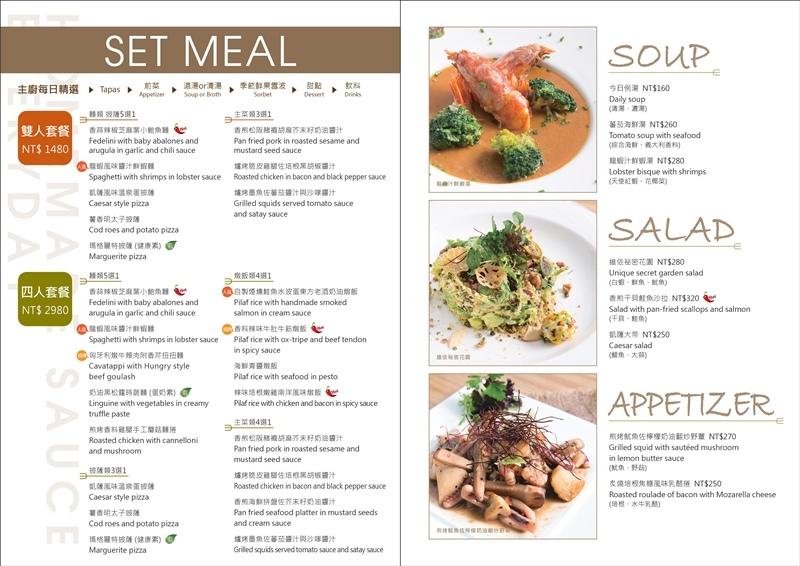 UNIQUE PASTA.唯一義大利麵.唯一義大利餐廳.台北小巨蛋站美食.林依晨.明星的店.團體包場.