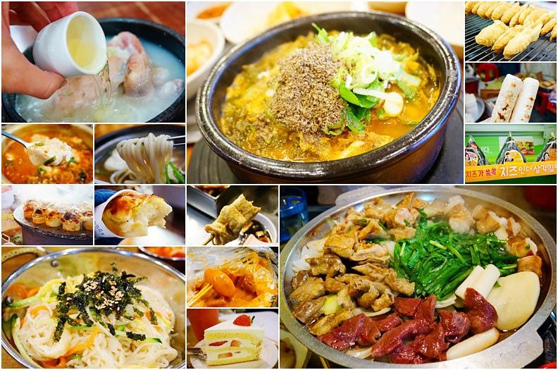 韓國必吃美食