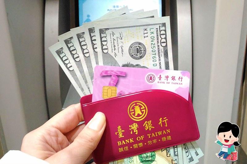 韓幣兌換.韓國換錢所.韓幣兌換所.韓幣 兌換 划算.