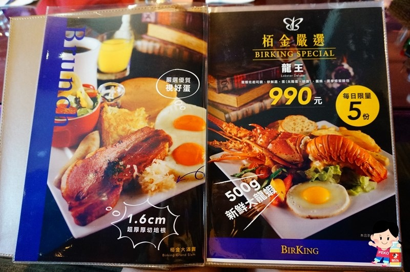 板橋早午餐.板橋下午茶.Birkin Waffle Cafe.栢金.栢金早午餐.BirKing早午餐.栢金 BirKing.