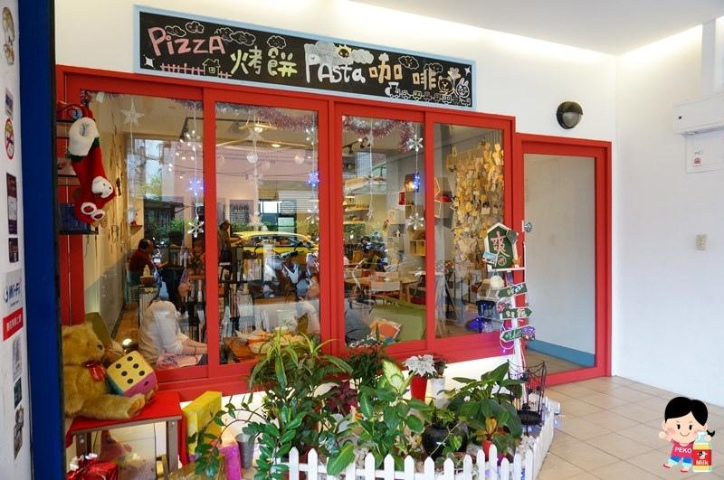 慢慢來pizza屋.板橋美食.板橋餐廳.捷運新埔站.慢慢來 菜單.