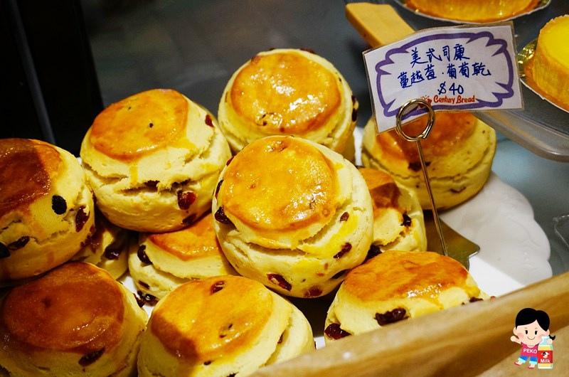 基隆世紀蛋糕.司康.Century Bread.台北 司康.東區美食.Scone.銅板美食.