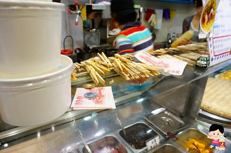 綠豆蒜啥咪.四平街美食.四面佛.貓掌湯圓.綠豆蒜.松江南京站.