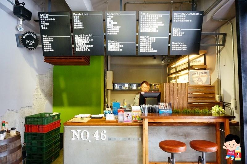 46號倉庫.捷運府中站.板橋美食.棉花糖拿鐵.第46號倉庫 菜單.板橋早午餐.