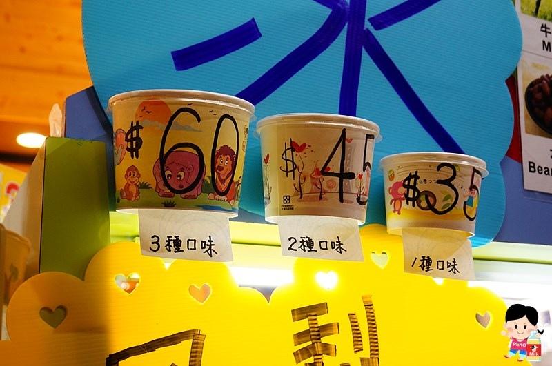 台灣冰淇淋.臨江街夜市.通化夜市.手工冰淇淋.臨江街夜市必吃.通化夜市必吃.