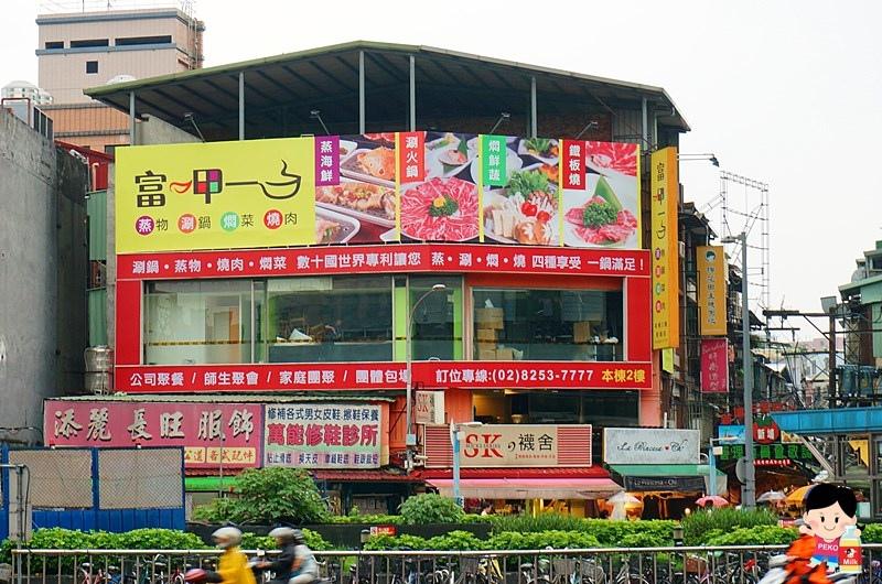 板橋 富呷一方.蒸涮燜燒.板橋火鍋.富呷一方.新埔站餐廳.