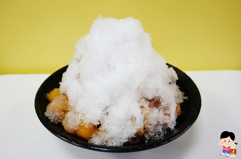 嘉義冷凍芋.板橋冰品.芋頭冰.黑糖剉冰.板橋芋頭冰.板橋美食.