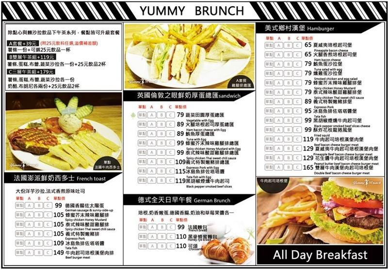 Yummy Brunch.雅米早午餐.板橋早午餐.板橋美食.新埔站早午餐.雅米早午餐菜單.