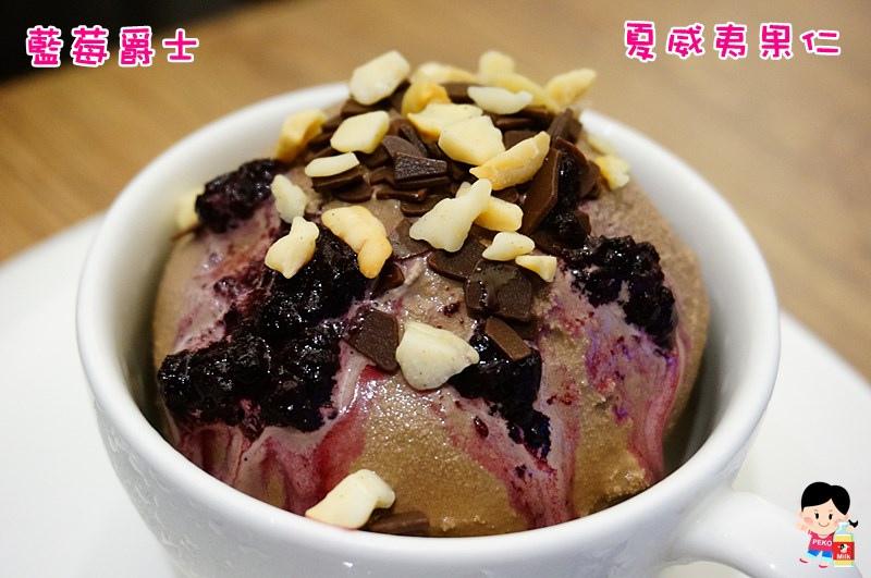 Bulga 寶格冰淇淋.台中美食.台中冰淇淋.手工果醬.勤美誠品.草悟道下午茶推薦.
