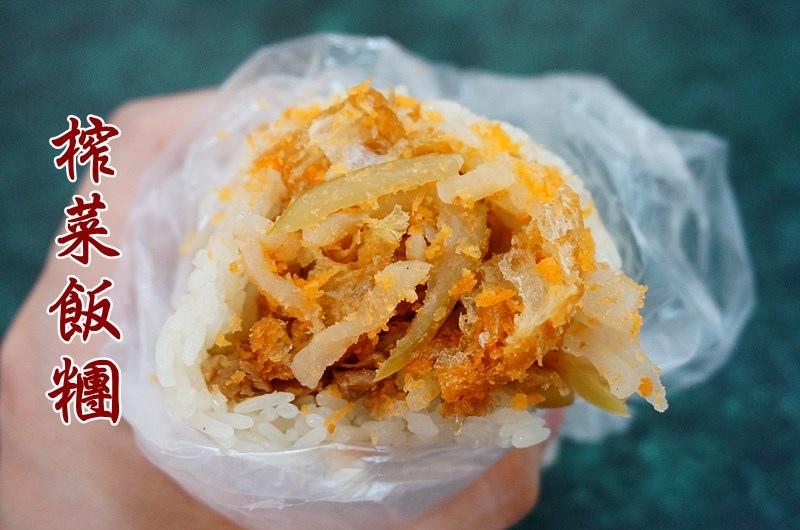 板橋美食.板橋中式早餐推薦.板橋手工蛋餅.板橋 無敵海景饅頭蛋.小魚乾飯糰