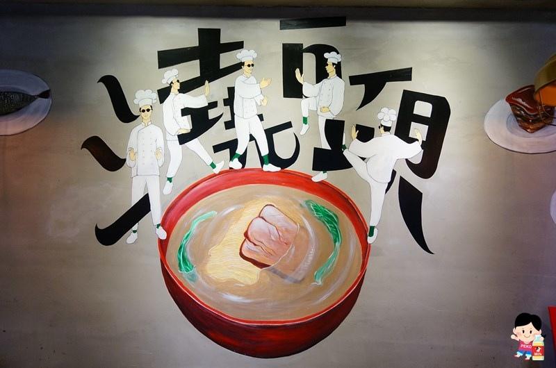 貳頭堂.澆頭麵.盆頭菜.師大夜市美食.台北上海菜.上海菜餐廳.貳頭堂上海菜.山頂餐廳
