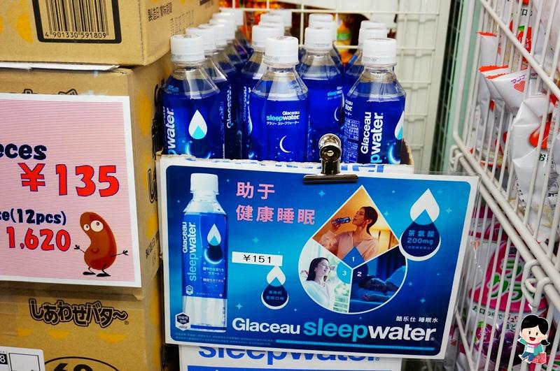 睡覺水.睡眠水.Glaceau Sleep Water.日本睡覺水.可口可樂睡覺水.