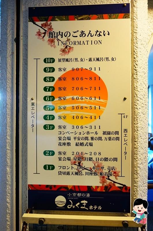 日田住宿.小京都の湯.小京都之湯三隈飯店.Mikuma Hotel.日田溫泉飯店.屋形船.鸕鷀捕魚.露天溫泉.九州小京都.