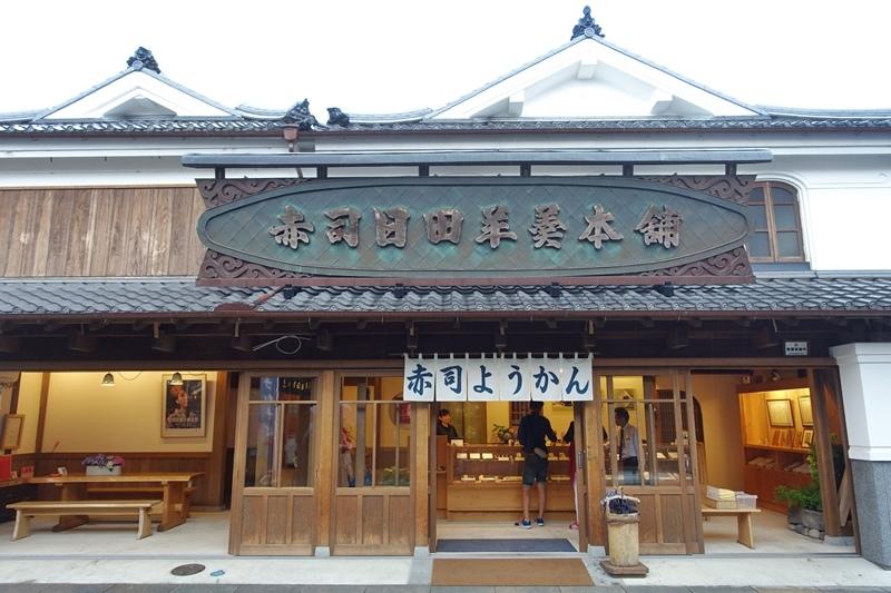 赤司日田羊羹本舖.豆田町.九州小京都.