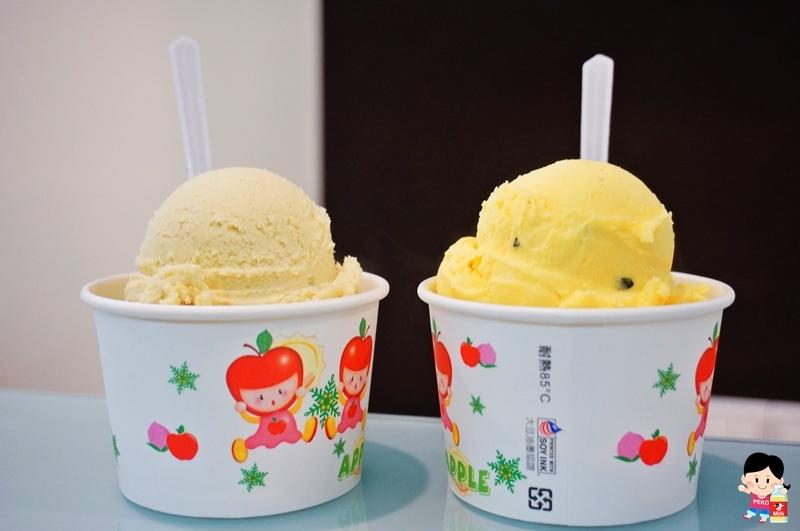 後山手工冰淇淋.花蓮美食.花蓮必吃.義式手工冰淇淋.水果冰淇淋.花蓮名產街.