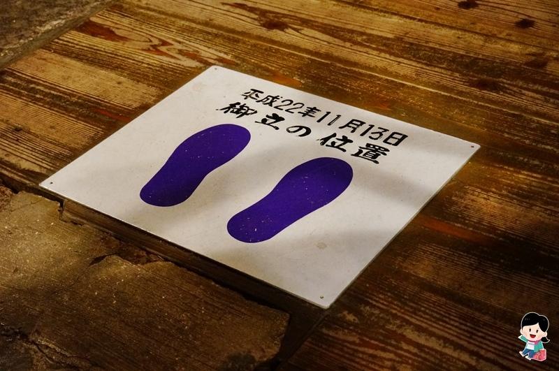 珈琲談義所嶋屋.豆田町美食.宮崎駿.日本天皇.妙廚老爹.日田.九州小京都.生子石.包生石.