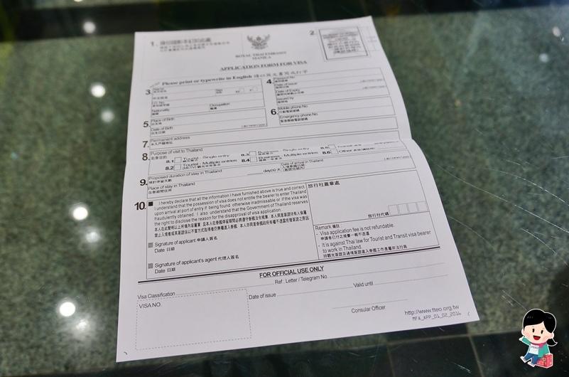 泰國觀光簽證.泰簽表格下載.泰簽費用.泰幣兌換.盤谷銀行.申辦泰國觀光簽證.泰國自由行.泰國旅遊.泰國落地簽證.