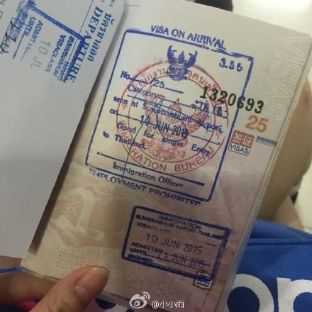 泰國落地簽證
