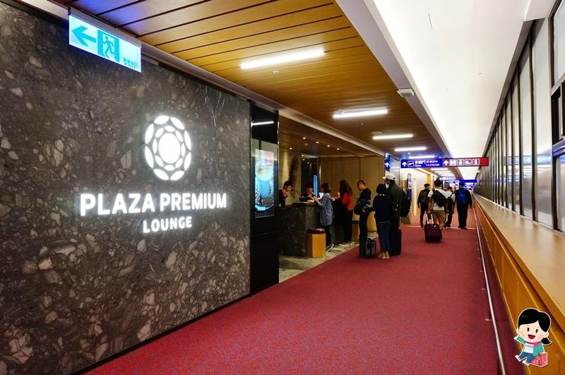 一航廈貴賓室.機場體驗區.Airport Experience zone.環亞貴賓室.桃園機場貴賓室.免費貴賓室.
