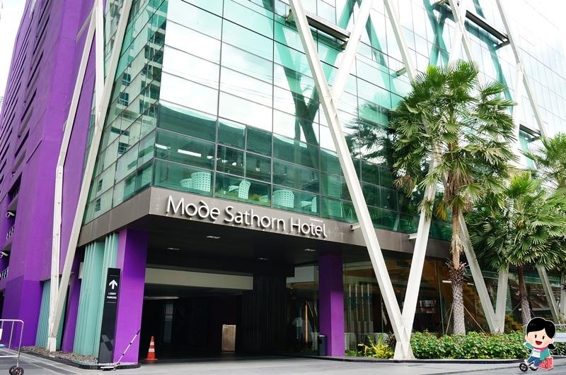 泰國旅遊.曼谷住宿推薦.Mode Sathorn Hotel.Health Land.曼谷泰式按摩.時尚設計飯店.曼谷飯店推薦.曼谷自由行.藍象餐廳.