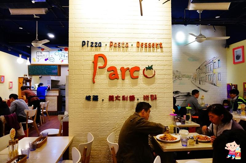 Parco義大利麵.Parco義大利麵菜單.Parco義大利麵 中和.披薩.中和美食.四號公園美食.永安市場站美食.
