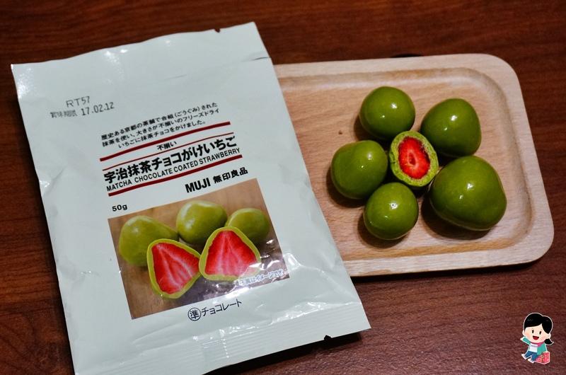 無印良品宇治抹茶草莓巧克力.日本必買伴手禮.無印良品必買.