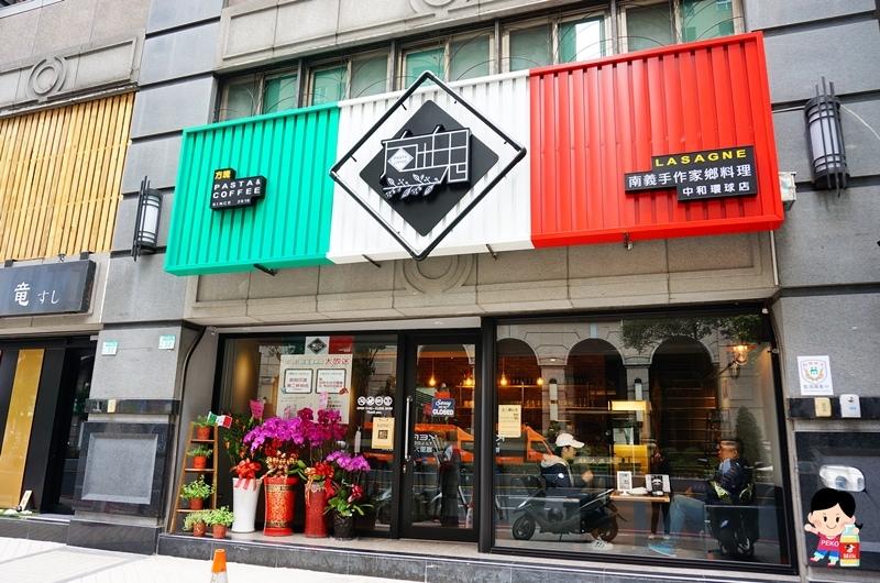 中和美食.方塊Pasta&Coffee.戰斧豬排.方塊菜單.中和環球購物中心.千層麵.不限時.