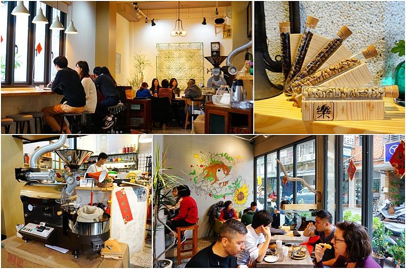 當樂咖啡.板橋美食.老宅咖啡廳.老宅餐廳.板橋早午餐.冰滴咖啡.鐵鍋料理.手沖咖啡.板橋咖啡廳.當樂咖啡菜單.