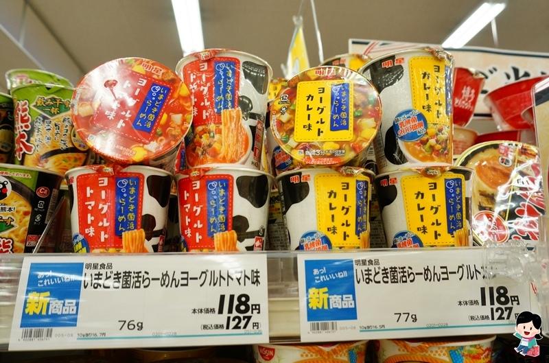 日本必買伴手禮.日本超市必買伴手禮.驚安殿堂必買.激安殿堂必買.驚安殿堂折價券.抹茶泡麵.