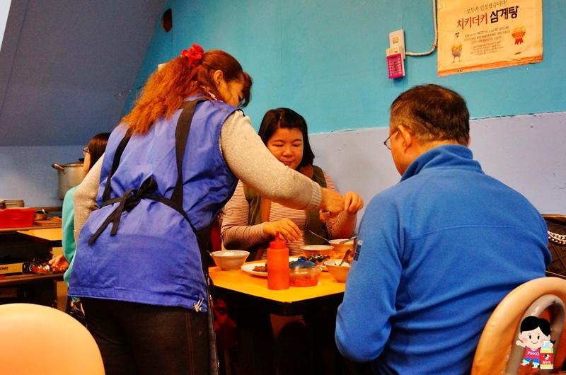 韓家香韓式料理.板橋韓式料理.板橋美食.韓家香菜單.韓家香銅盤烤肉.板橋車站餐廳.