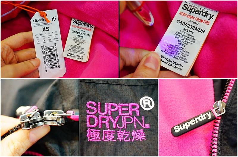 泰山特賣會.極度乾燥特賣會.Superdry.皮老闆美國服飾.皮老闆特賣會GAP特賣會.LEVIS特賣會.