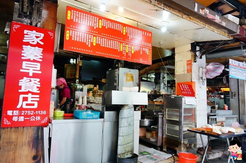 家蓁早餐店.東區早餐.大安路夜市.土雞肉饅頭蛋.沙拉蛋吐司.蔬菜蛋餅.東區美食.