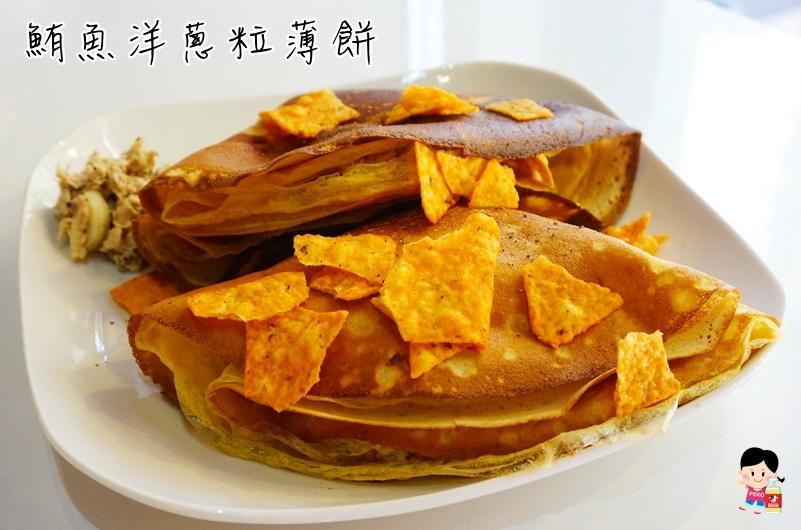 S one Cafe.南港美食.南港咖啡.台北龍貓餐廳.龍貓塔.南港早午餐.南港餐廳.龍貓咖啡館.