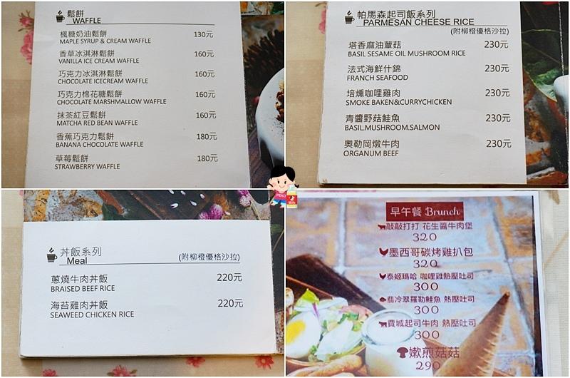 天母美食.Ciao Ciao Cafe.敲敲咖啡.花瓣鬆餅.天母早午餐.乾燥花.不凋花課程.寵物友善餐廳.不限時餐廳.敲敲咖啡菜單.