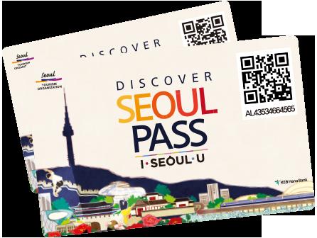 首爾探索卡.Discover Seoul Pass.ONE MORE TRIP.一遊未盡.松佳軒.首爾自由行.