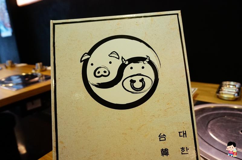 台韓民國韓式燒肉.台韓民國菜單.東區美食.鳳梨燒酒.東區韓式料理.台北韓式料理.台北韓式燒肉.