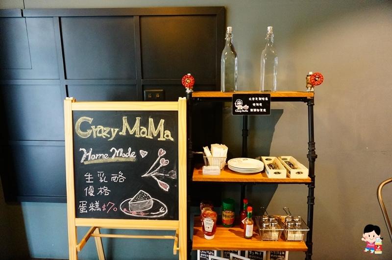 中山站美食.Crazy MaMa.手工比薩.Hellmann's美味沙拉之旅.中山站義大利麵.