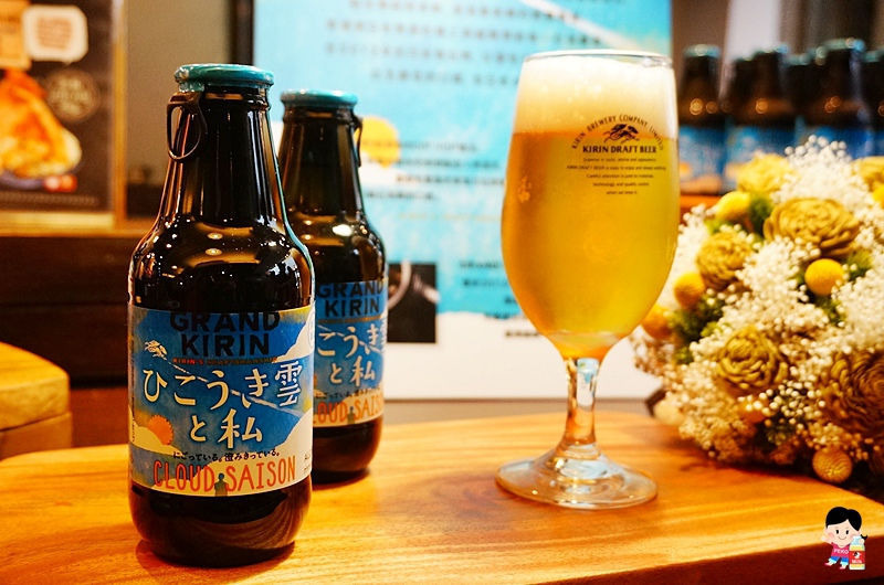GRAND KIRIN.精釀啤酒.飛機雲與我.麒麟精釀啤酒.JPL精釀啤酒.日本精釀啤酒.
