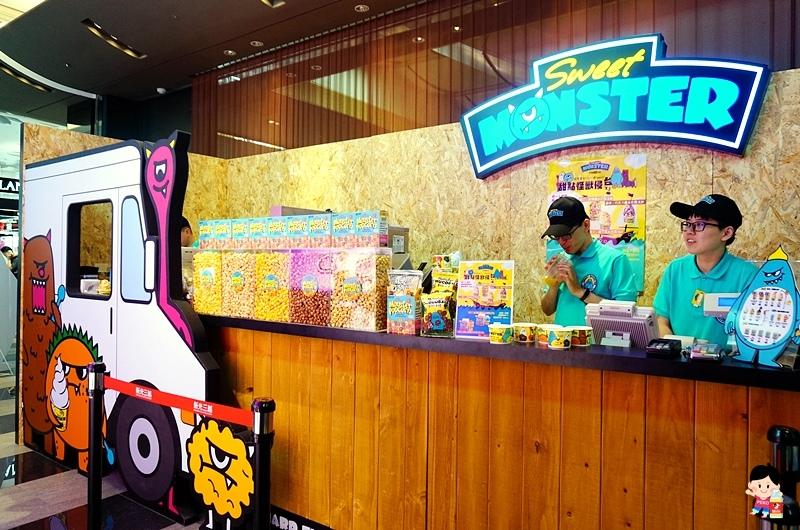 Sweet Monster 台灣快閃店