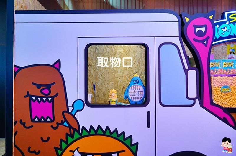 Sweet Monster.甜點怪獸.怪獸爆米花霜淇淋.台灣怪獸爆米花霜淇淋.台灣Sweet Monster.信義區美食.快閃店.韓國弘大美食.