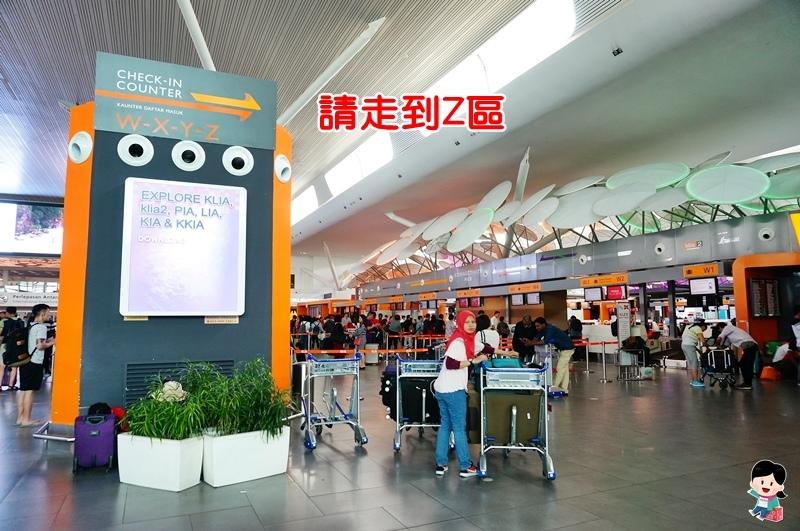 【馬來西亞自由行】2017馬來西亞機場退稅攻略|購物消費稅退稅步驟流程教學、新手注意事項、吉隆坡第二國際機場Klia2退稅櫃台位置