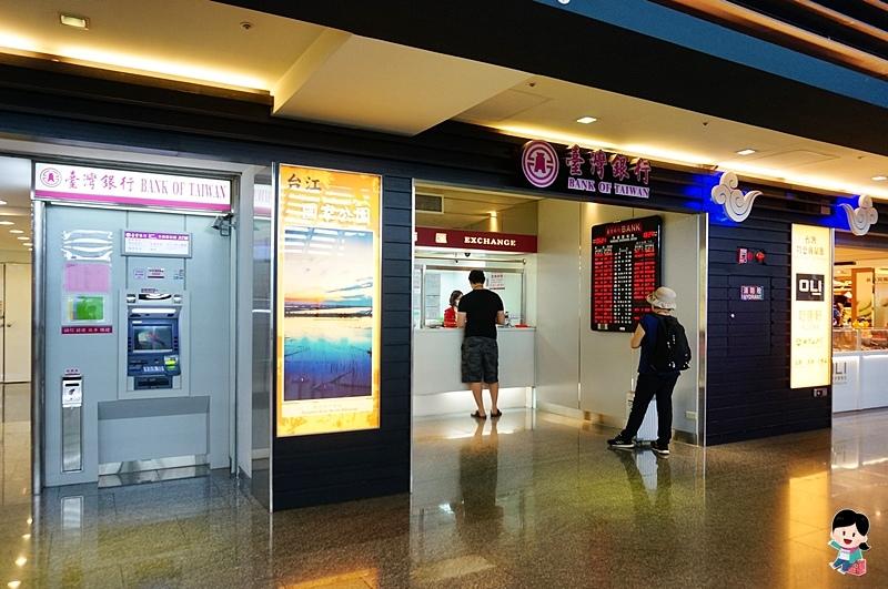台灣銀行匯率.台灣銀行線上結匯.台灣銀行外幣提款機.台銀線上結匯.台銀外幣提款機.機場外幣兌換.
