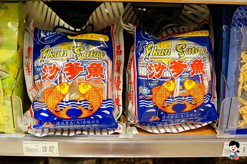 馬來西亞必買伴手禮.吉隆坡必買零食.豆蔻膏.豆蔻油.馬來西亞追風油.檳城白咖哩泡麵.馬來西亞超市必買.Beryl's巧克力.